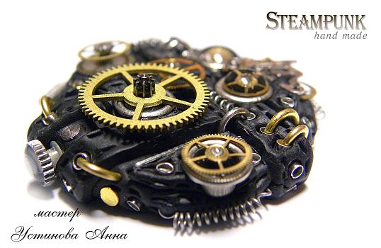 кулон в стиле Steampunk