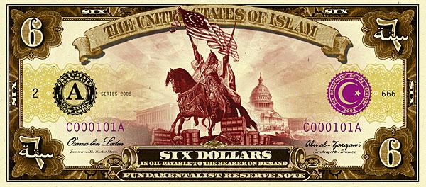 Викторианские Доллары Антарктики (Фото 20)