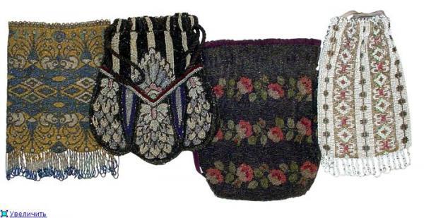 Дамские сумочки в Викторианскую эпоху (Фото 6)