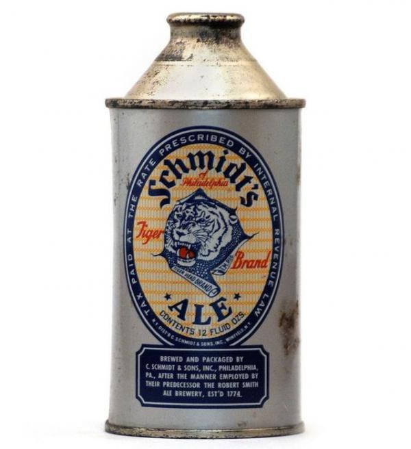 Очень старые баночки пива (Фото 10)