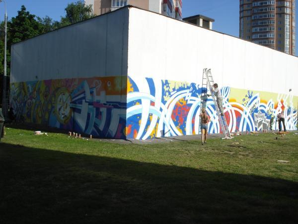 Стим-граффити (Фото 2)