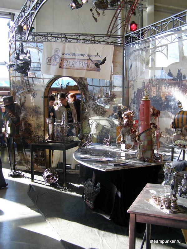 "Стимпанк стенд на ""Олдтаймер-галерее"" 7-10 октября 2010"
