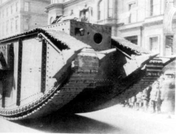Железный Капут (Фото 2)