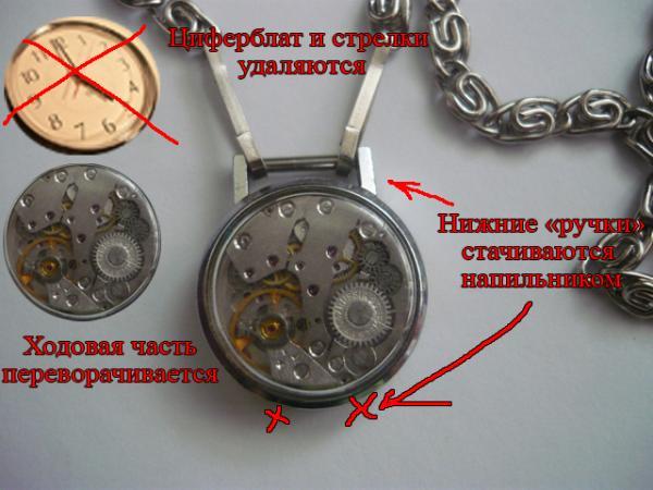 Re: Кулон из часов (Фото 5)