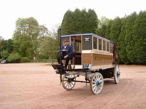 steamcar.net (Фото 3)