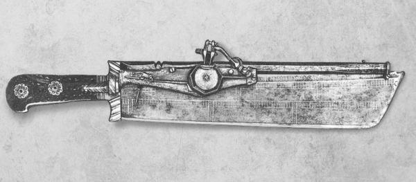 Комбинированное оружие (Фото 15)