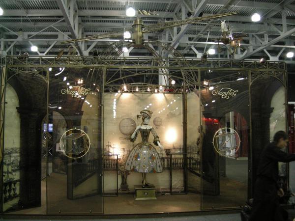 КОЛОМБИНА (арт-механика , история одного проекта) (Фото 21)
