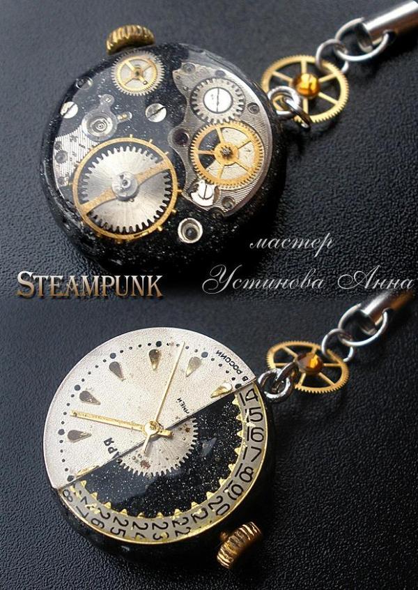 брелочек на сотовый в стиле Steampunk