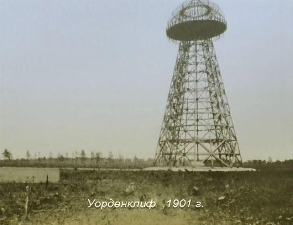 Властелин мира. Никола Тесла (Фото 2)