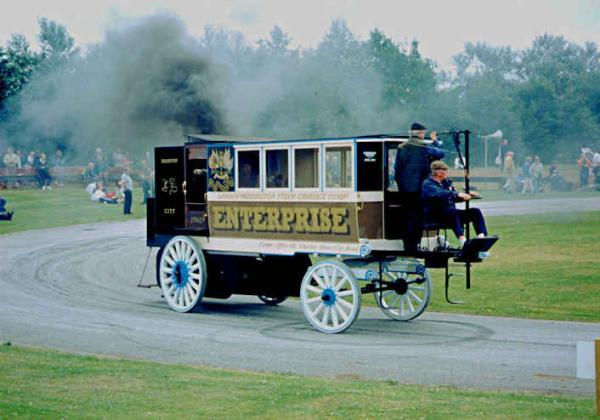steamcar.net (Фото 2)