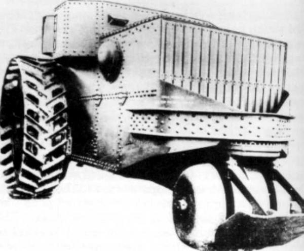 Железный Капут (Фото 6)