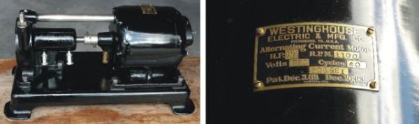 "Auxetophone или ""колебание воздуха"" (Фото 6)"