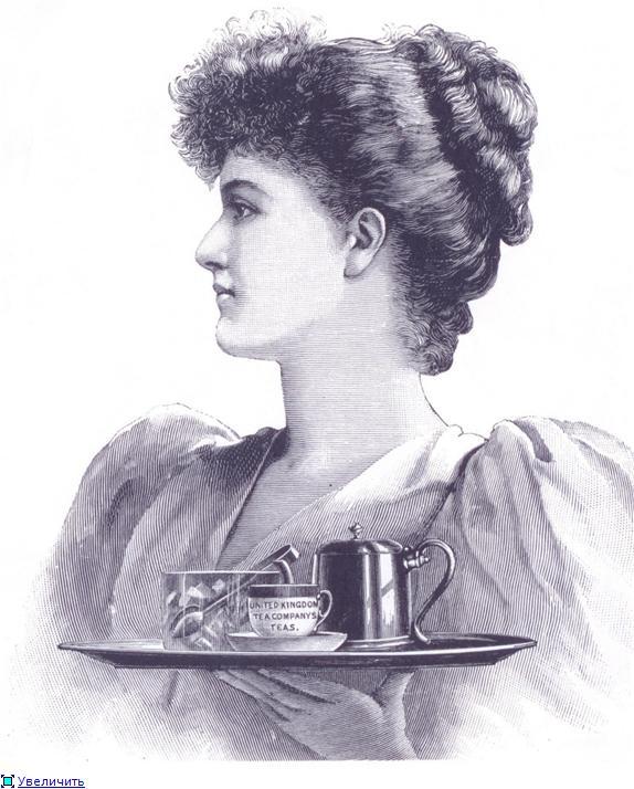 Иллюстрации из викторианских журналов (Фото 15)