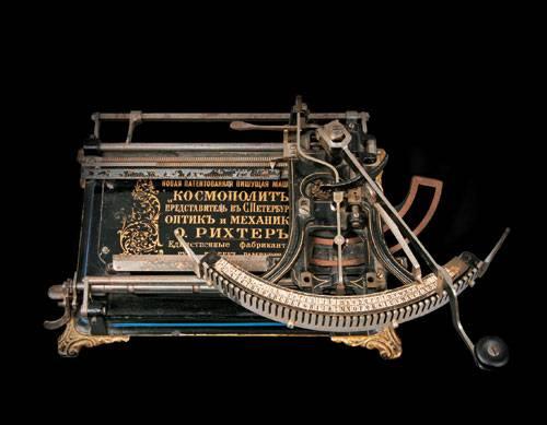 История печатных машинок (Фото 10)