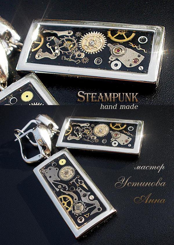 серьги с посеребрением в стиле Steampunk