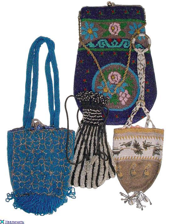 Дамские сумочки в Викторианскую эпоху