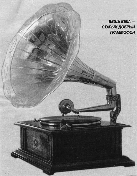 История музыкального пиратства Российского (часть 2) (Фото 6)