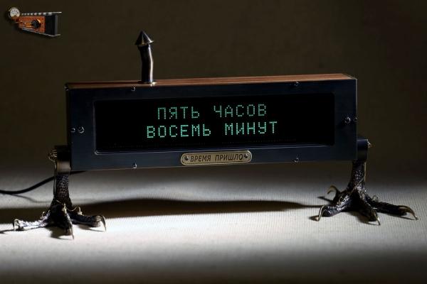 Настольные текстовые часы-будильник «Время пришло»