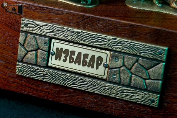 Наливающее устройство «ИзбаБар»,часть вторая