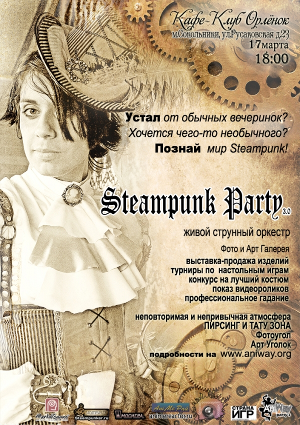 Steampunk Party 3.0