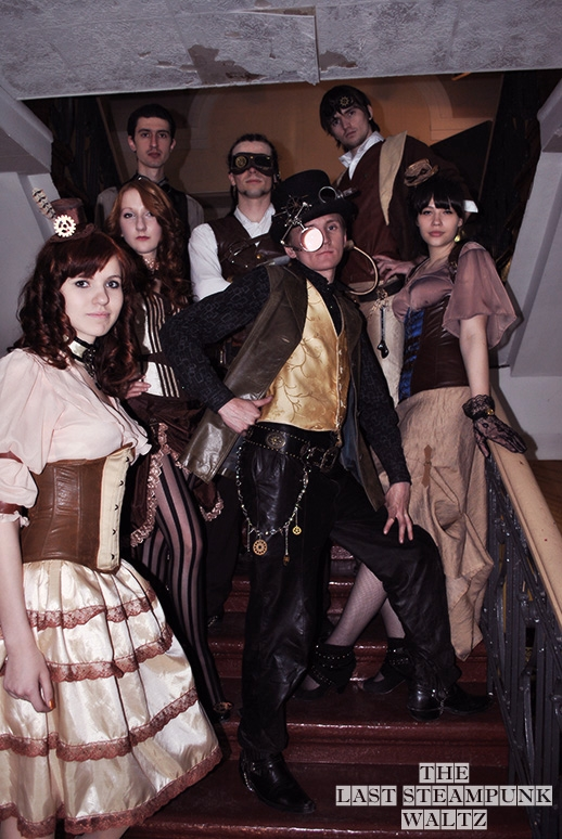The last steampunk waltz (Фото 4)