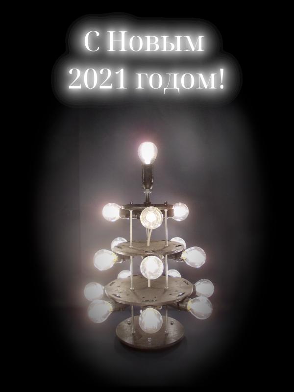 Новогоднняя открытка. Электроелка.