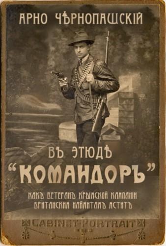 Синематограф-назад в будущее?) (Фото 13)