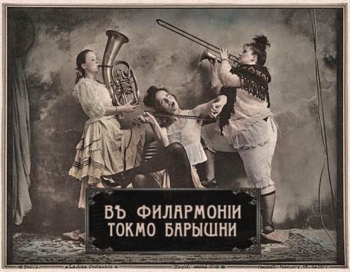 Синематограф-назад в будущее?) (Фото 27)