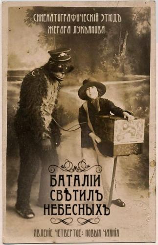 Синематограф-назад в будущее?) (Фото 14)