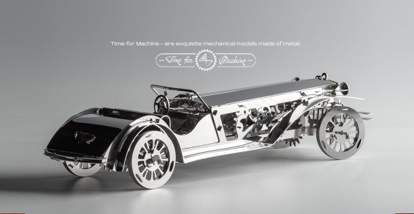 Glorious Cabrio