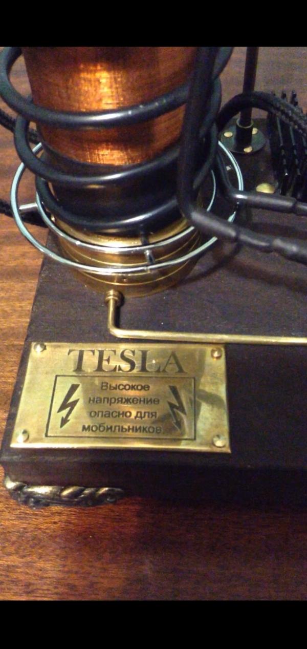 Мини Тесла станция