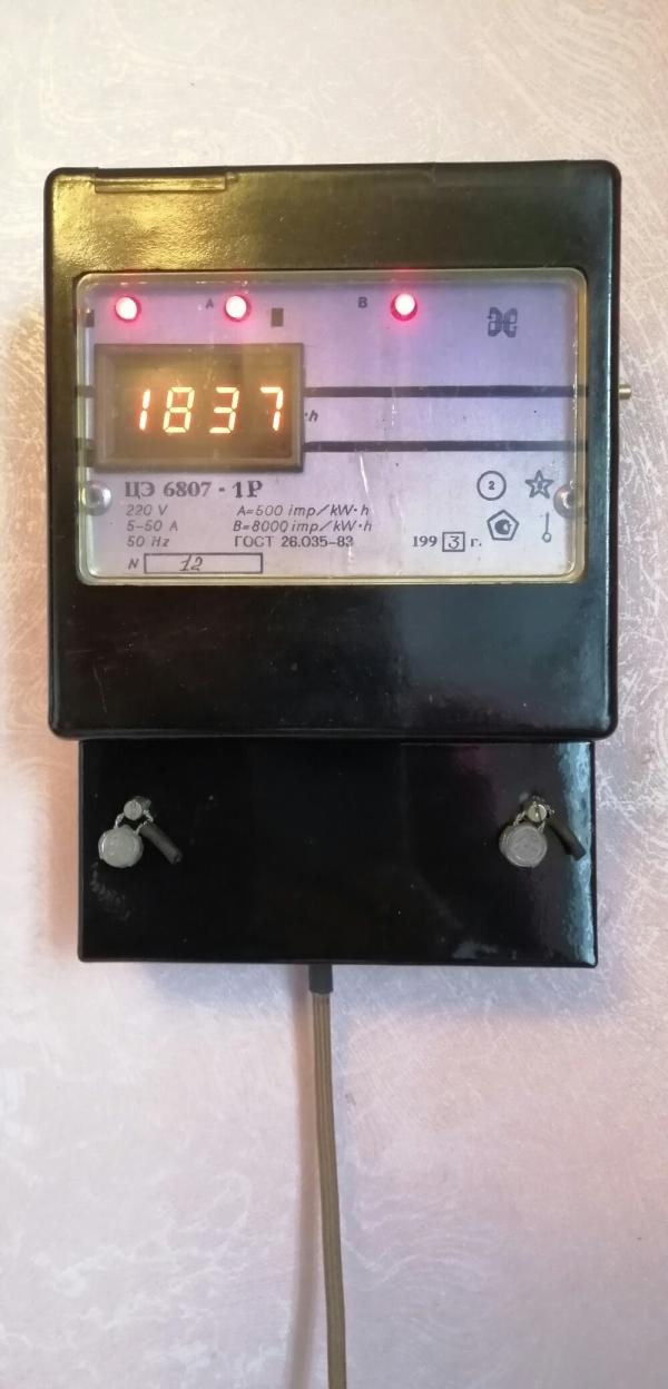 Электросчётчик-часы #4