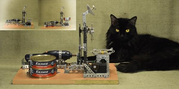 Открывалка консервов для кошек (прототип №5) ОК-П5.