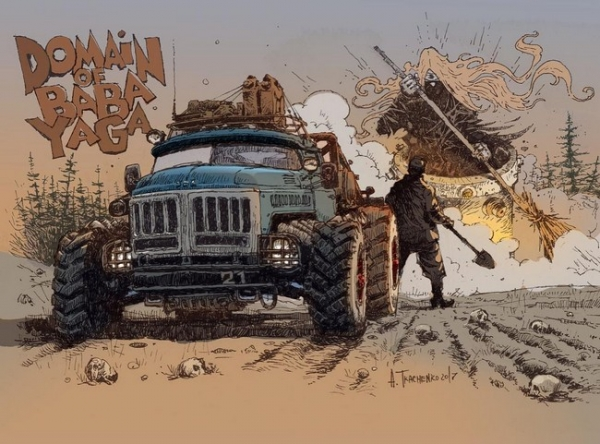 «Дом забытых машин»