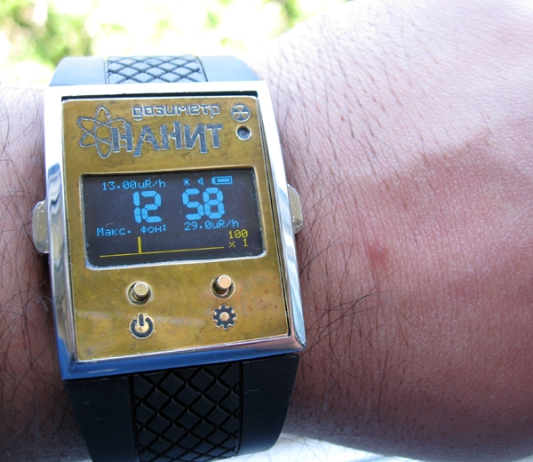 Наручный дозиметр-часы
